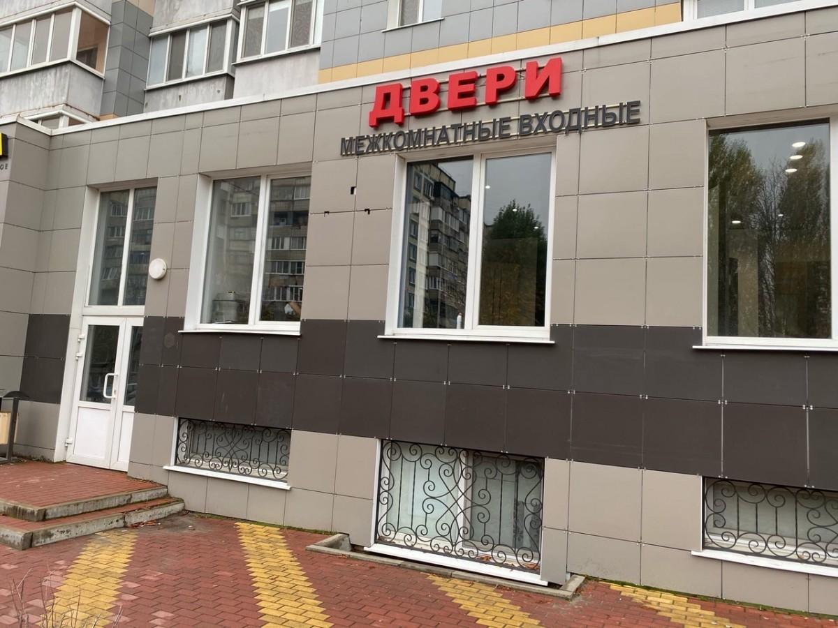 Межкомнатные двери в Белгороде на Шаландина 4